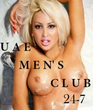 Dubai Escort Agency 24/7- UAE MENS CLUB